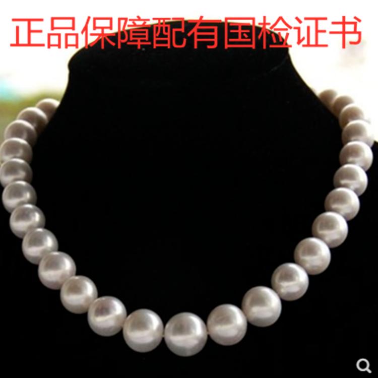 正品假一賠十天然珍珠項鏈10-11mm近圓極強光微暇送媽媽婆婆禮物
