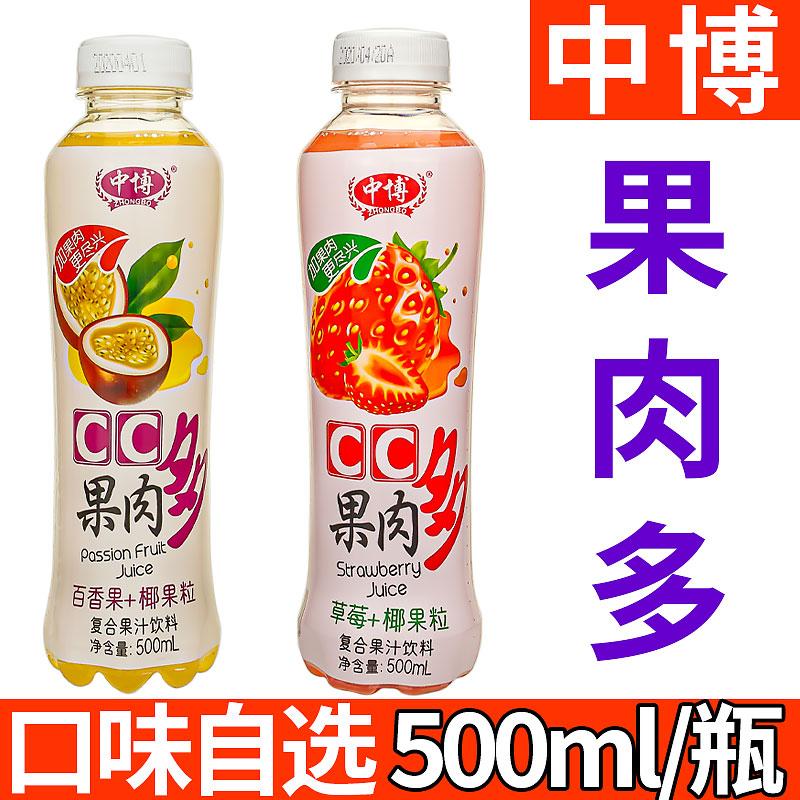 农夫山泉农夫果园新口味葡萄桃汁饮料大1.25升*6桶包邮临期价