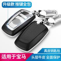 保护套Q7钥匙扣TT壳Q2L包RS3钥匙包A1Q3汽车钥匙套女全包a3奥迪