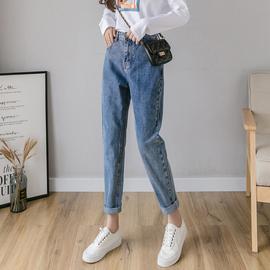 牛仔裤女2020春季新款宽松高腰韩版网红直筒薄款泫雅老爹萝卜裤子