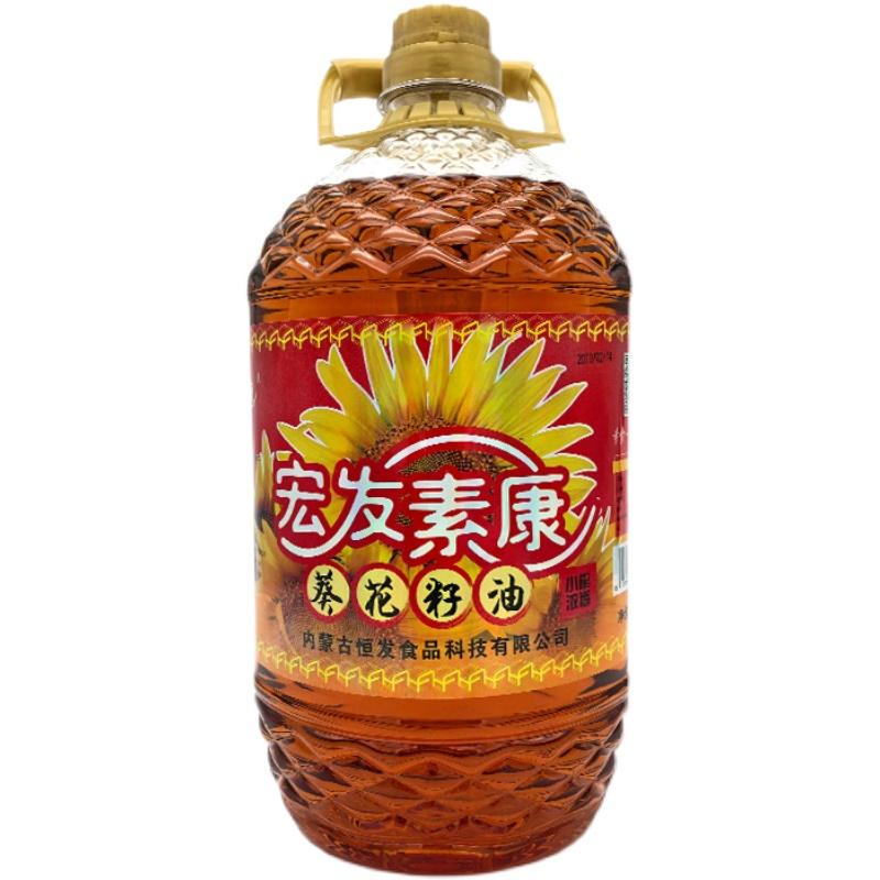 Hongfa sukang sunflower seed oil Inner Mongolia Hetao physical pressed melon seed oil household edible oil 5000ML