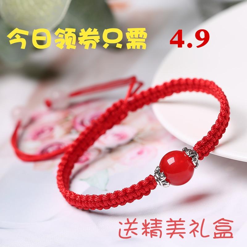 限1000张券玛瑙红绳女情侣纯手工编织学生手链