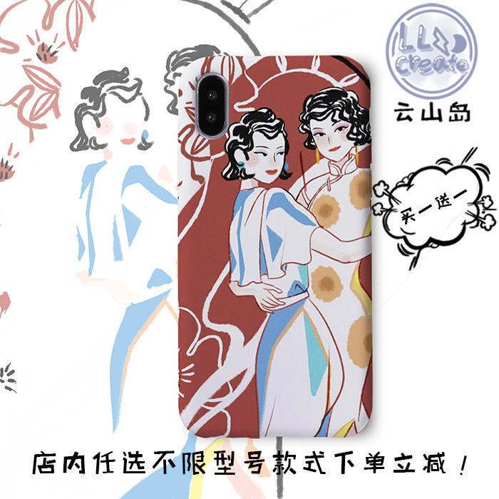 LLCT云山岛原创民国风探戈小姐苹果11手机壳iphoneX/7/8p全包软壳