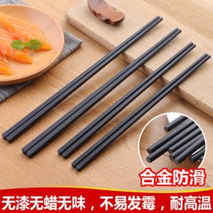 商用家用10双装餐厅饭店专塑料筷