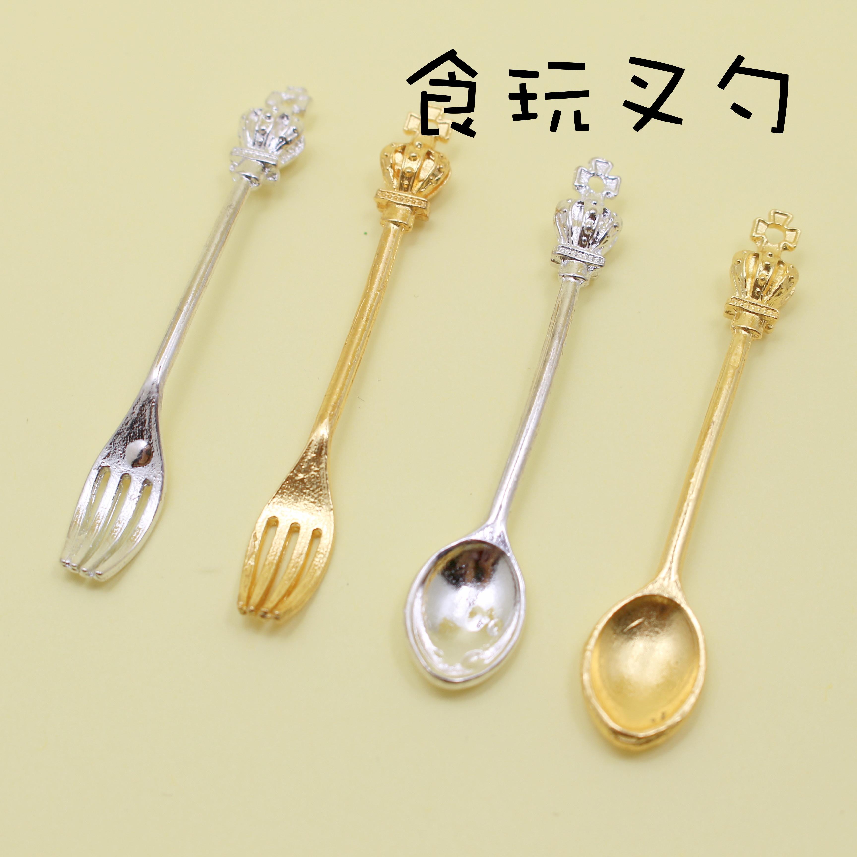 【墨叔家】超轻粘土食玩娃娃屋配件迷你勺子叉子