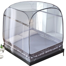 Mosquito net free installation yurt 1.8m bed double household square top zipper 1.5 m three open door 1.2 student dormitory