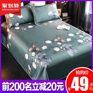 领【30元券】购买冰丝凉席三件套夏季1.8 m竹床席子