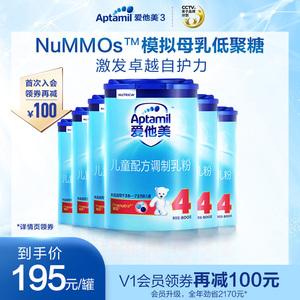 领100元券购买aptamil经典版4段儿童配方6奶粉