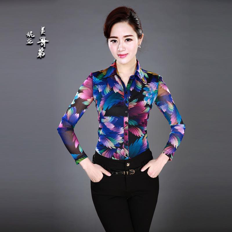 美哥弟妮亚女装正品2018夏装韩版修身显瘦气质长袖上衣防晒衬衫