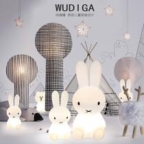 呜嘀嘎兔子台灯小夜灯护眼灯儿童房装饰摄影道具儿童玩具落地台灯