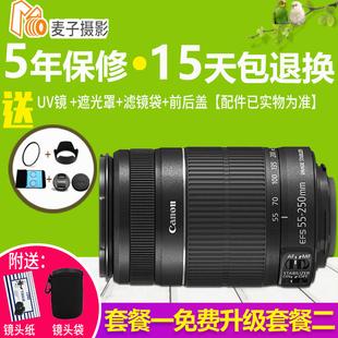 Canon/佳能 EF-S 55-250mm IS STM 单反防抖长焦镜头 55-250 三代价格
