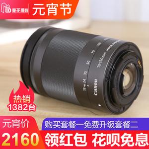 领10元券购买佳能ef-m 18-150mm镜头m3 m6 m5