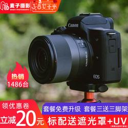 canon /佳能ef-m 32mm微单镜头