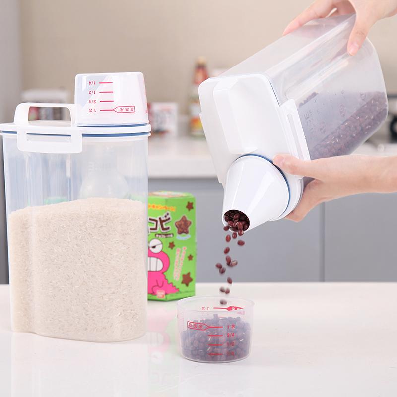 雜糧桶 防潮防蟲密封米桶儲米箱 廚房塑料透明日式收納罐子