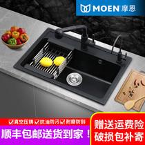 摩恩石英石水槽黑色洗菜盆花岗岩超大单槽套餐洗碗池菜盆厨房水池