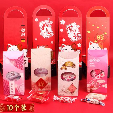 新年牛轧糖雪花酥包装盒过年装糖果的盒子春节礼品盒牛扎糖袋礼盒