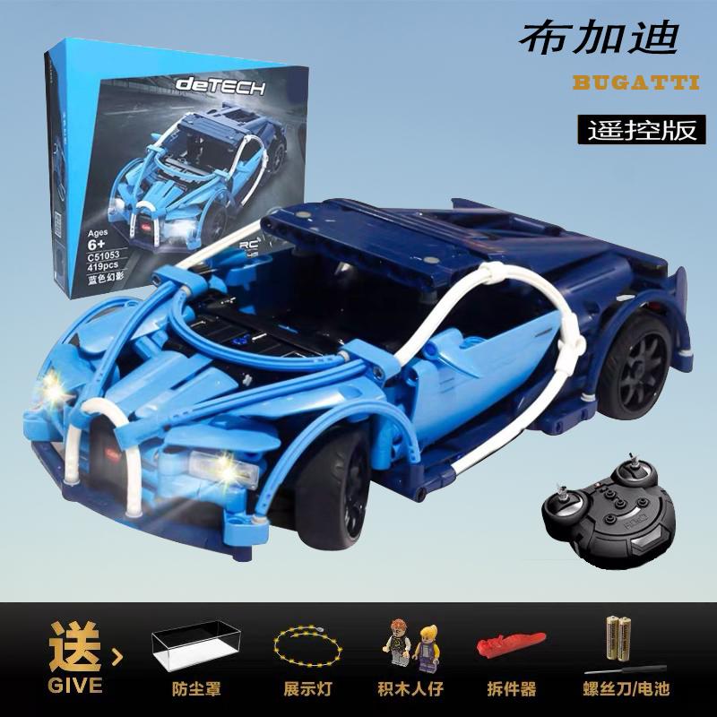乐高积木跑车系列电动遥控汽车布加迪男孩子高难度机械组拼装玩具