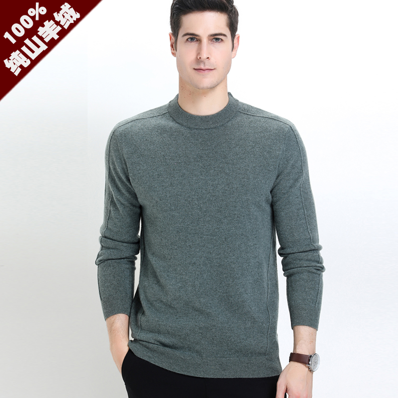 Cashmere sweater special price for clearance mens 100% pure cashmere thickened sweater Pullover round neck knitted bottomed sweater