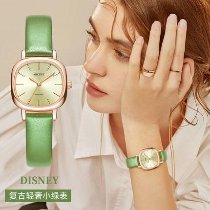 迪士尼手表女士复古优雅简约气质学生小方盘ins风少女品牌小绿表