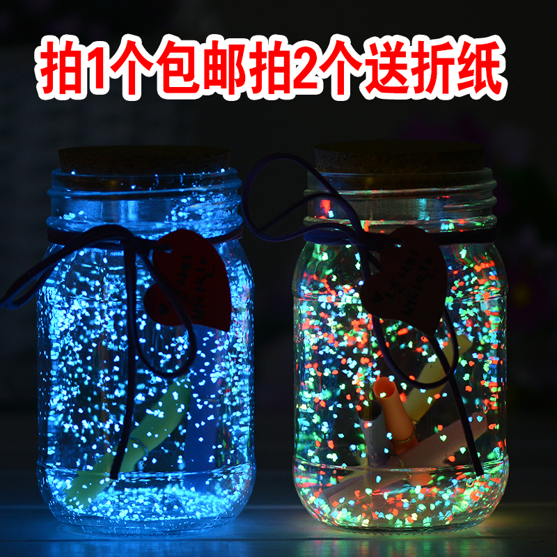 Звезда бутылка серебристые желая бутылка 520 пластик трубка звезда бутылка друфтующие бутылки флуоресценция оригами стеклянные бутылки день рождения подарок