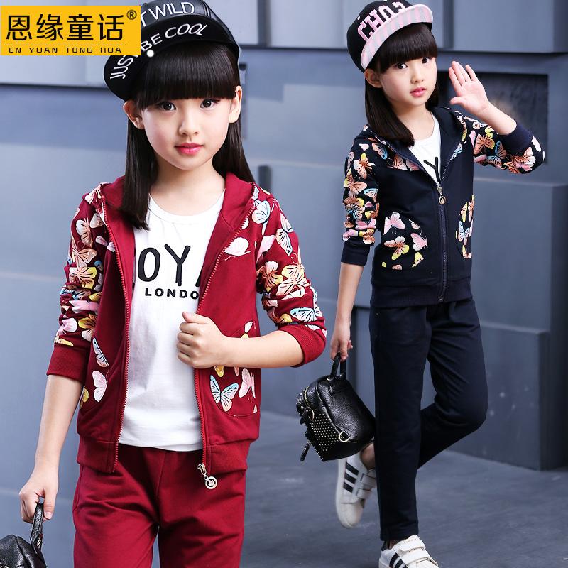 女童兩件套秋款長袖開衫套裝2016 兒童小女孩中大童衛衣潮