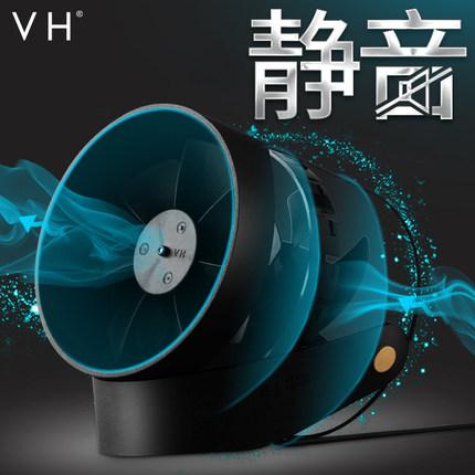 VH风扇迷你便携式USB可充电小型办公室桌面电扇学生宿舍桌上微型静音电风扇随身手持手拿手握手提悠羽UBS电动