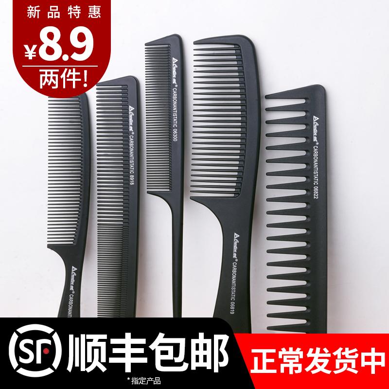 梳子女家用女士专用长发造型尖尾梳木梳美发学生男细齿密头梳发廊