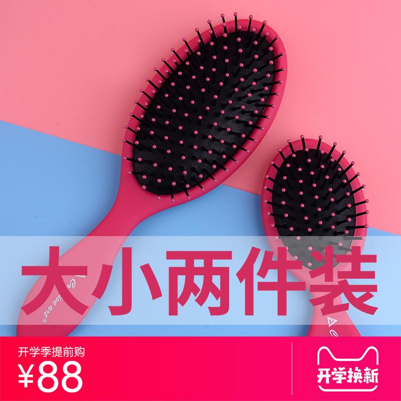 梳子女气囊气垫梳按摩头部经络美发家用可爱长发塑料木梳子卷发梳