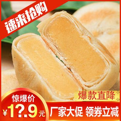 新味榴莲饼500g猫山王榴莲酥饼充饥夜宵馅饼厦门特产传统糕点小吃