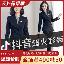 AI Shangchen suit women's work clothes ol president high end professional temperament formal dress women's suit suit fashion