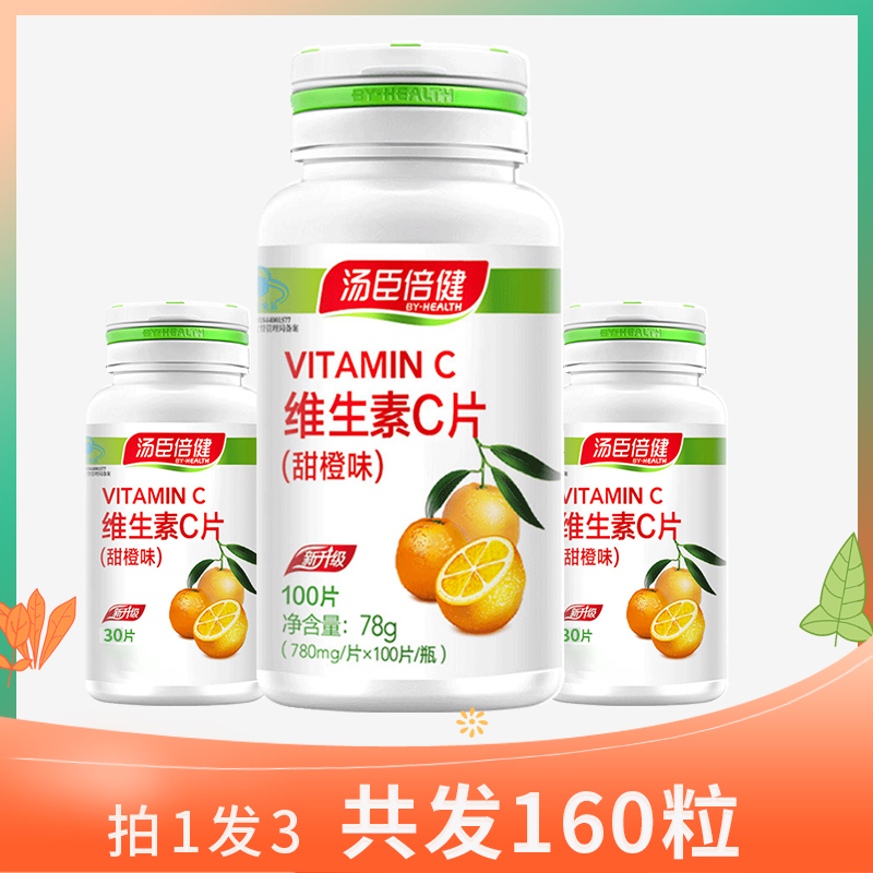 Tangshen Beijian vitamin C capsules vitamin C vitamin C vitamin C tablets vitamin C