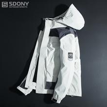 户外冲锋衣男女冬季三合一潮牌加厚防水可拆卸两件套白色登山服