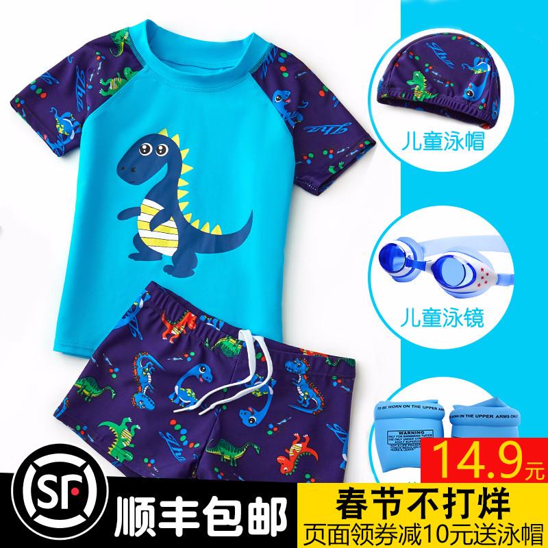 儿童泳衣男童分体小中大童宝宝男孩泳裤套装保暖学生温泉游泳装备