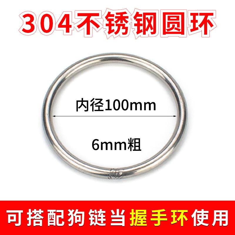 304不锈钢圆环o形环装饰环快速接环圆圈钢圈吊环实心渔网环宠物环
