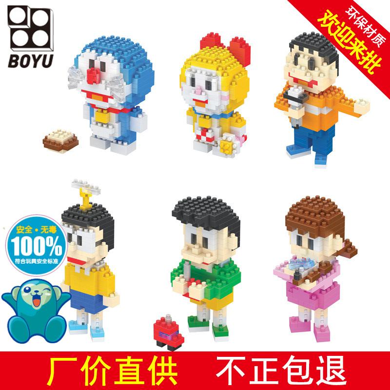 boyu哆啦a梦蓝胖子迷你微拼装玩具满11.50元可用4.6元优惠券