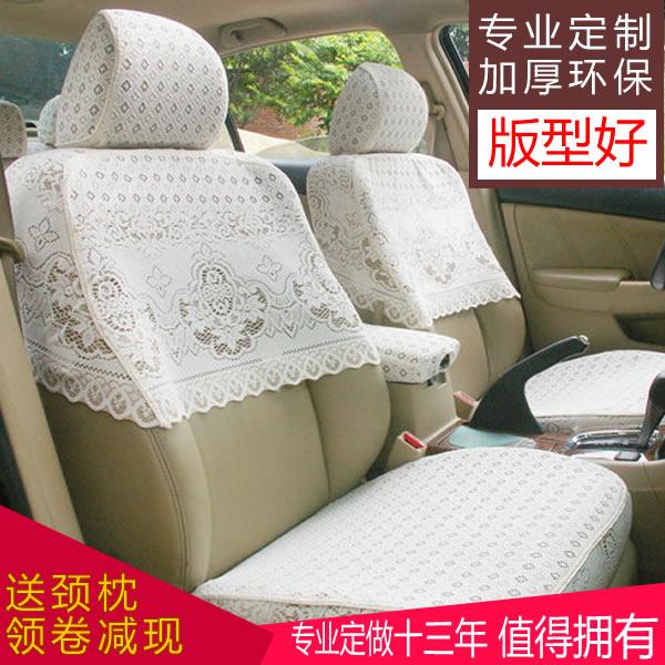 2017款全新蕾丝座套半截订做专车专用定做汽车坐垫套四季半包夏季