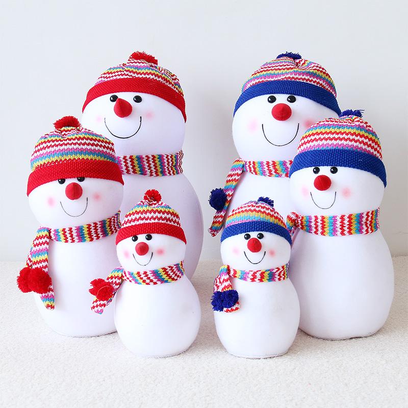 圣诞雪人娃娃公仔 桌面摆件圣诞礼物礼品圣诞树装饰品 圣诞节雪人