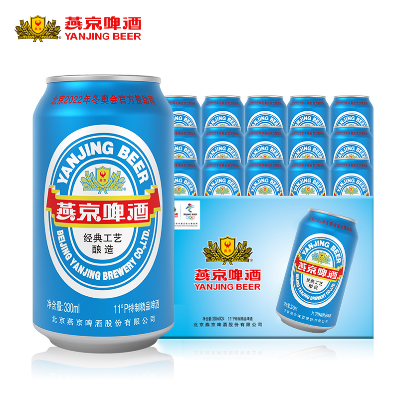 燕京啤酒 11度蓝听清爽黄啤酒330ml*24听