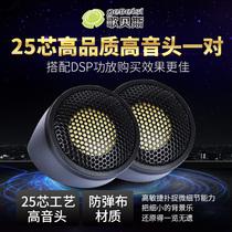 M4W2蓝牙数字转盘播放器艾索特BT汽车音响改装5武汉路虎发现