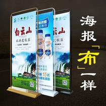 广告架立式海报架加厚铝合金门型展架80x200易拉宝加强塑钢展示架