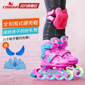 美洲狮轮滑鞋溜冰鞋儿童全套装男童女童 初学者直排旱冰鞋滑冰鞋