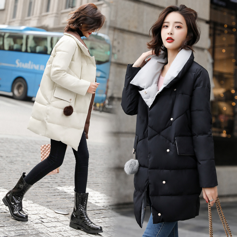 Korean Hit Color In The Long Coat Lapel Female 2017 Winter Fashion Clothes Cotton Padded Jacket
