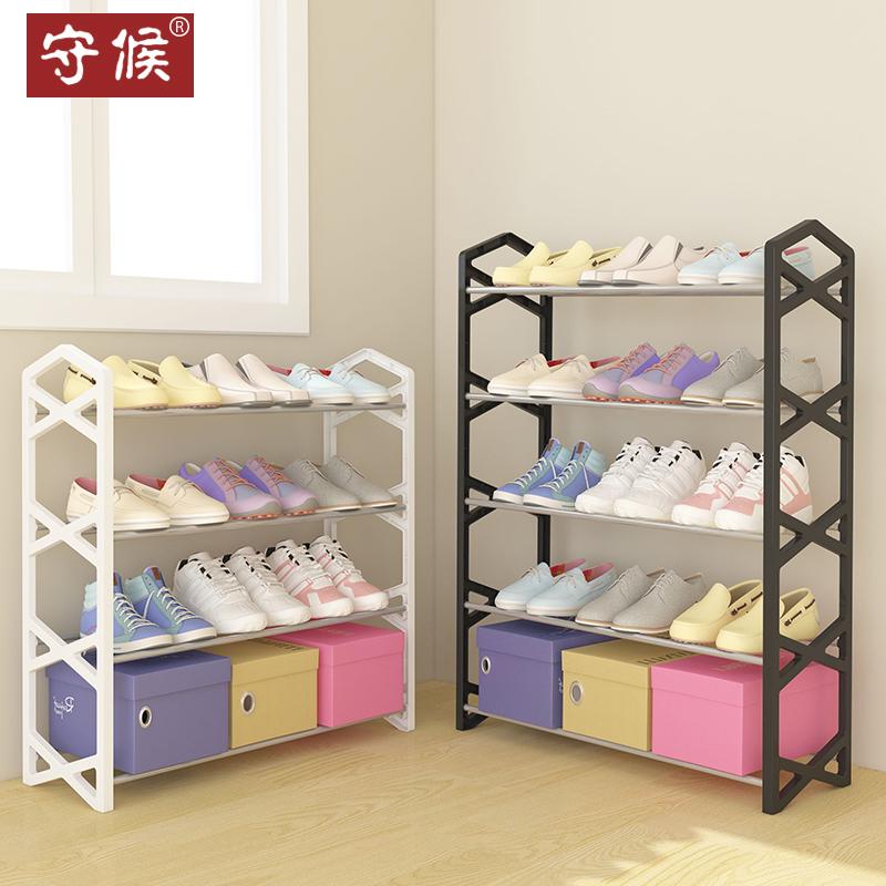 简易多层鞋架家用门口经济型宿舍寝室收纳鞋柜省空间小鞋架子
