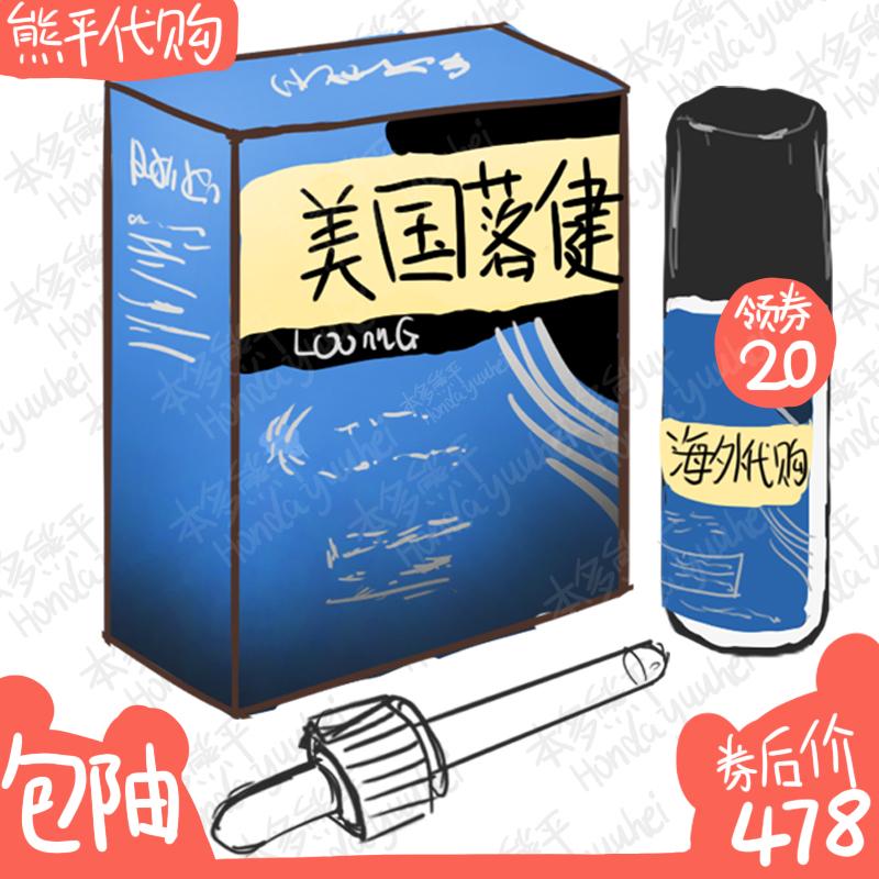 美国落健水剂泡沫三瓶装倍健洗头防脱控油生发洗发水正品