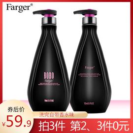 发歌香水洗发水控油去屑止痒持久留香男女士香水滋养毛躁洗发乳露图片