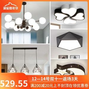 全屋灯具套餐三室两厅两室一厅北欧卧室现代简约客厅吊灯组合套装