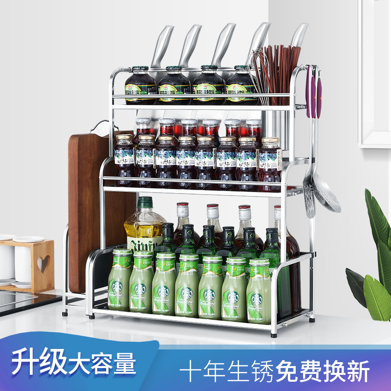 明爵厨房置物架壁挂不锈钢落地调料调味架用品菜板刀架用具收纳架