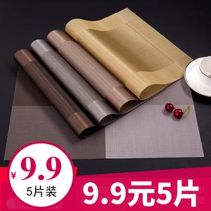 隔热垫餐桌垫西餐垫北欧防烫垫碗垫子PVC隔热防水餐盘垫家用杯垫
