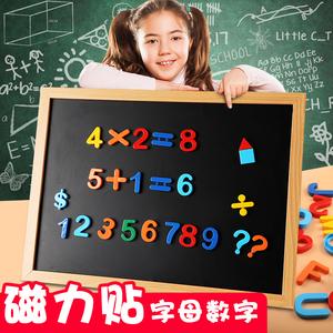 磁力贴彩色磁扣磁性贴26个号大小写字母磁钉白板磁铁吸贴英语黑板吸铁石强力幼儿园英文教具数字磁贴