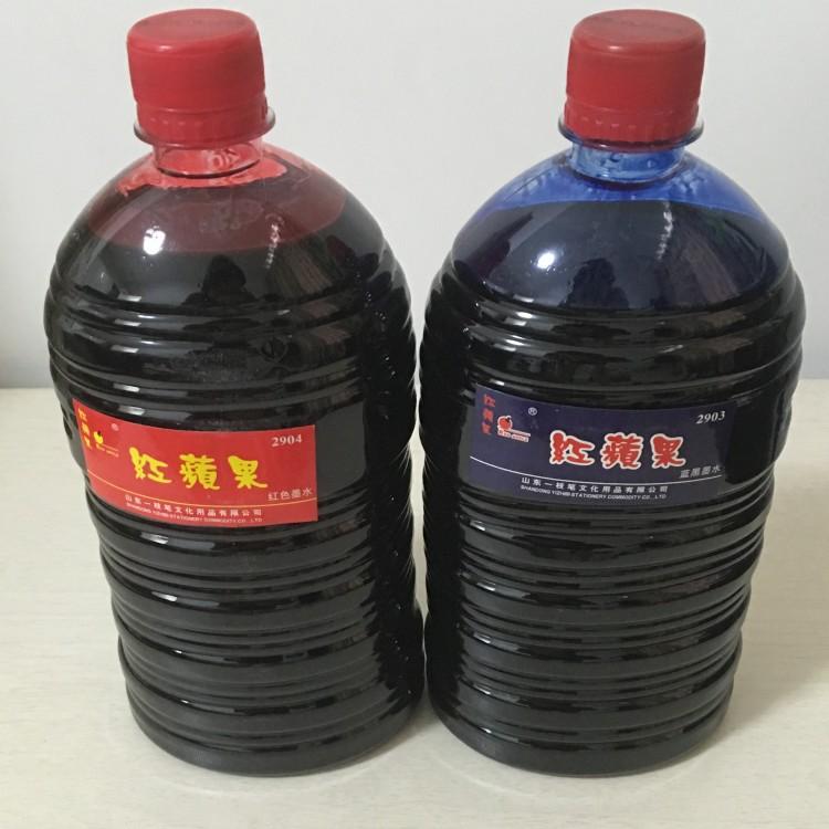 1瓶包邮红苹果大瓶钢笔墨水约1公斤工业用水性颜料墨汁黑蓝红碳素